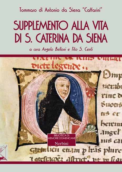5_Libellus de Supplementum